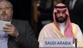 İngiltere'den Suudilere Kaşıkçı Krizi İçin Tehdit Gibi Sözler: İddialar Doğruysa Ona Göre Karar Alırız