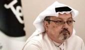 Suudi Arabistan'dan Kaşıkçı'nın Cesediyle İlgili Açıklama: Nerede Olduğunu Bilmiyoruz