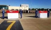 Tunceli Valiliği, 2 Askerin Donarak Şehit Olduğu Olayla İlgili Soruşturma Başlattı