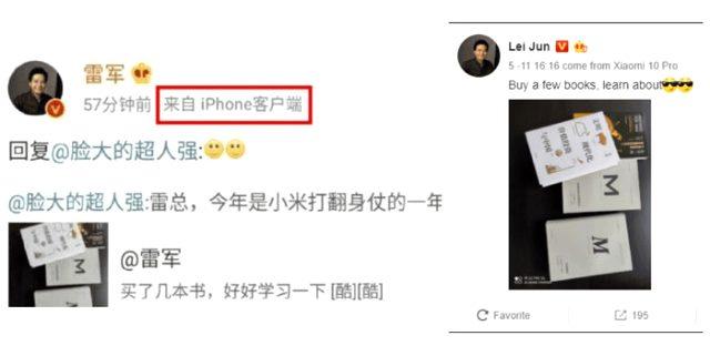 Markanın tutkunları hayal kırıklığına uğradı! Xiaomi'nin CEO'sunun iPhone kullandığı ortaya çıktı