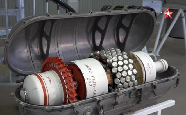 Soğuk Savaş döneminde Rusya tarafından geliştirilen 'uzay topu' ilk defa görüldü