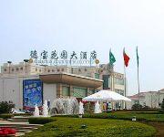 Destination Guide Damaidaocun Shandong In China Tripmondo