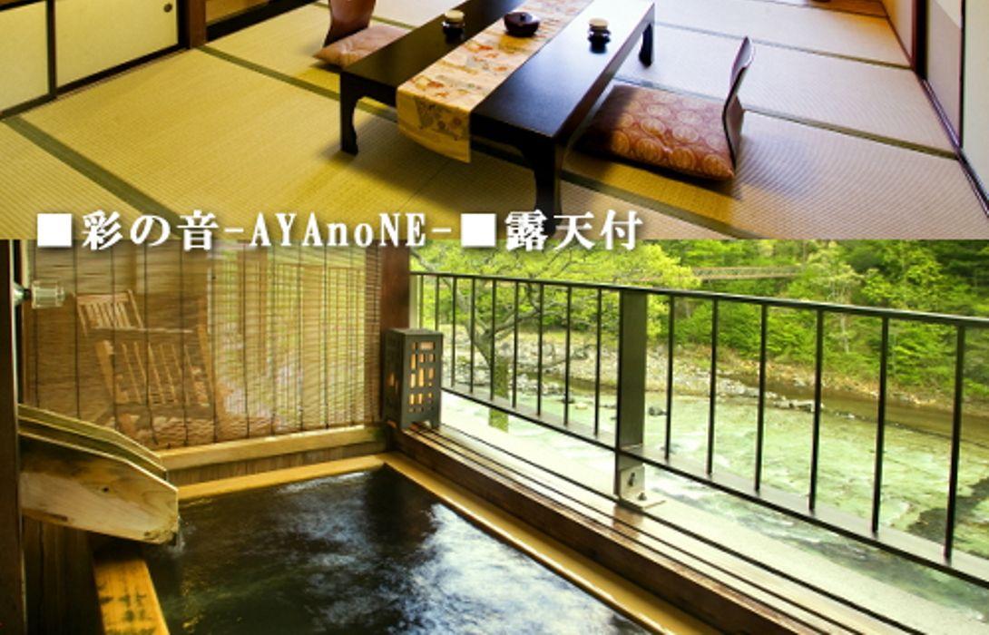 Hotel Ryokan Shiobara Onsen Yado Ayatsumugi