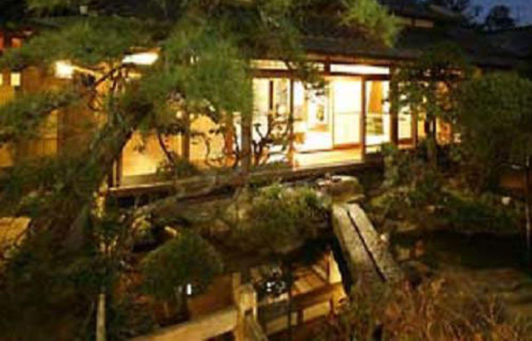 Hotel Ryokan Kappo Ryokan Kaikiso Kunisaki Shi Great