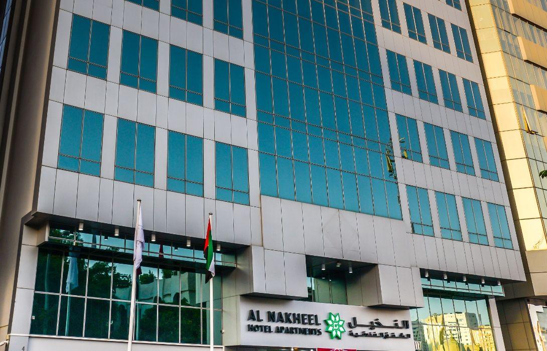 Al Nakheel Hotel Apartments By Mourouj Gloria Abu Dhabi