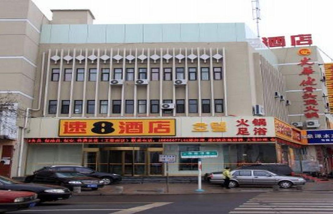 Super 8 Hotel Yantai Raiway Station Dayuecheng Branch