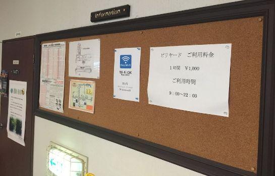 Shiozawa Sanso Hostel Karuizawa Machi Great Prices At