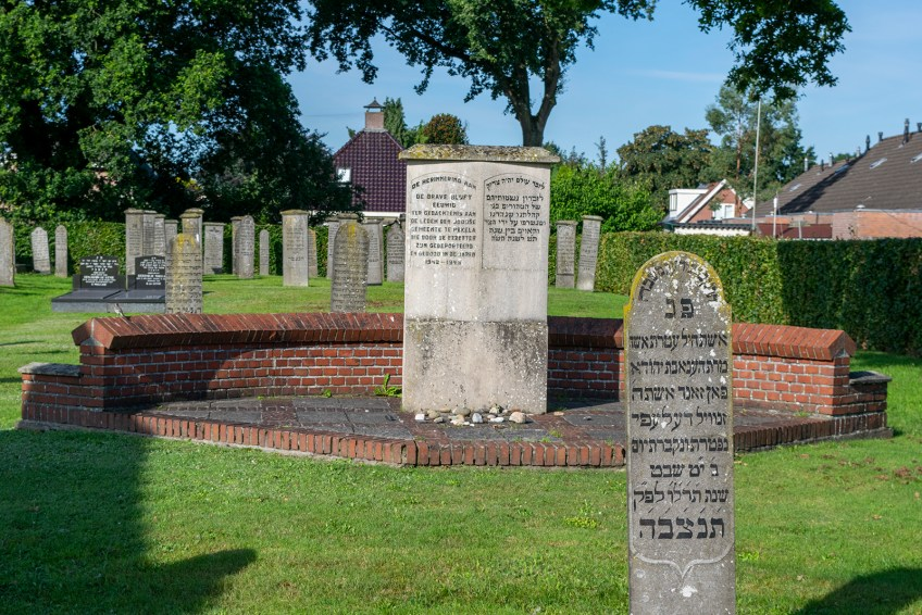105d_Joodse begraafplaats