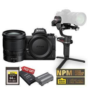 Nikon Z6 24-70 F/4 Lens Kit With WeeBill S Gimbal, Extra Battery, 64GB XQD And Card Reader