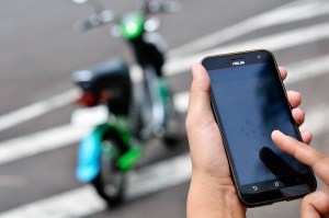 migo ebike application android ios