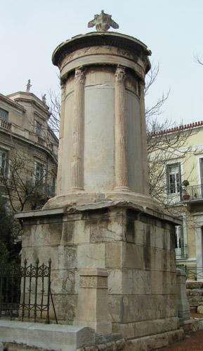 Pomnik choregiczny Lizykratesa, Ateny