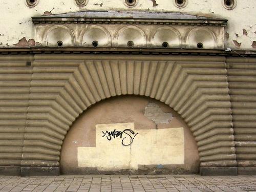 Schron na Stalowej (II)
