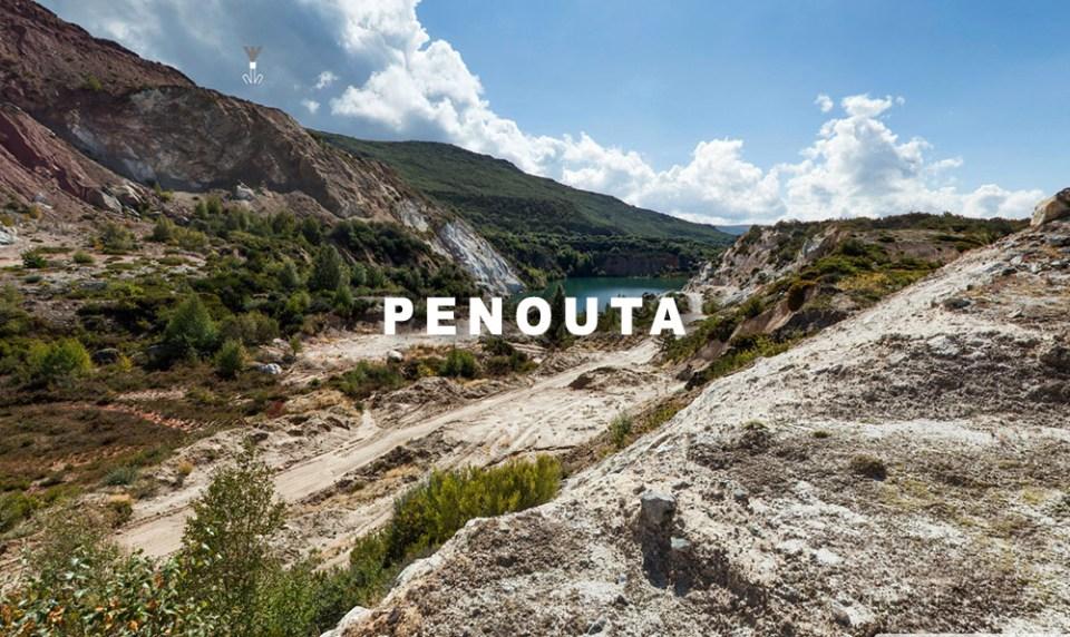 TOUR VIRTUAL 360º -MINA DE PENOUTA