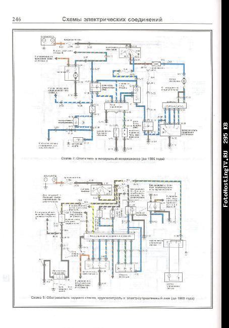 Схемы электрооборудования MAZDA 626 1983-1991 » Схемы