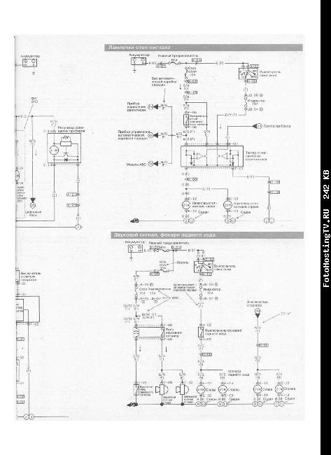 Схемы электрооборудования MAZDA 323 1989-1994 » Схемы