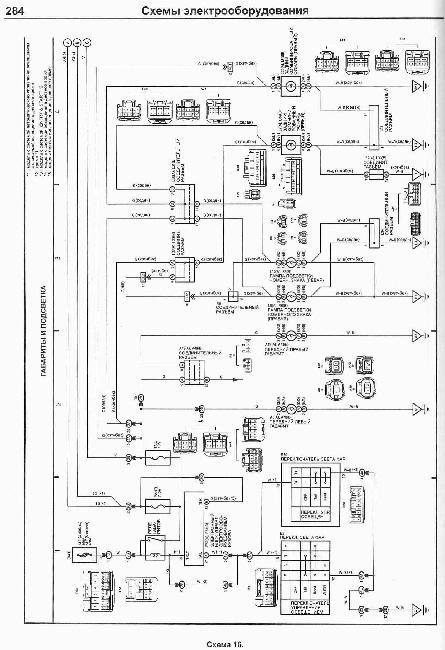 Схемы электрооборудования автомобилей Toyota Corolla (E140