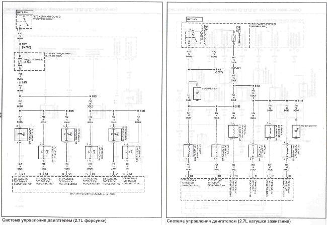 Электрические схемы Chrysler LHS / Concorde / 300M и Dodge