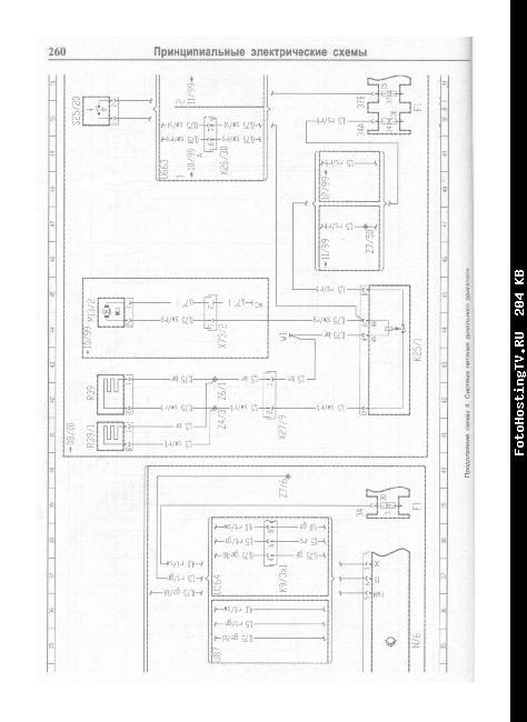 Схемы электрооборудования Mercedes A Класс (W168) с 1997г