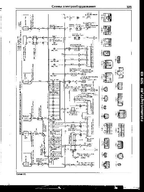 Схемы электрооборудования TOYOTA HARRIER 1997-2003 » Схемы