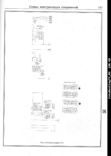 Электрическая схема Nissan Bluebird 1984-1991 » Схемы