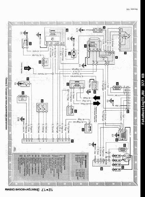 Схемы электрооборудования Mercedes Benz 190, 190E (W 201