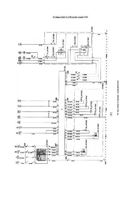 Схемы электрооборудования OPEL CORSA C / COMBO / MERIVA
