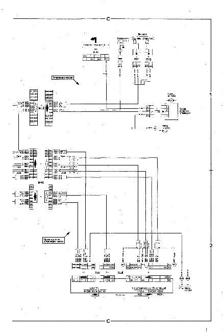 Схемы электрооборудования NISSAN BLUEBIRD 1996-2001