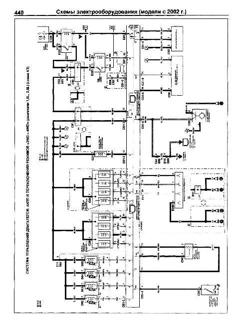 Схемы электрооборудования Suzuki Grand Vitara / XL.7