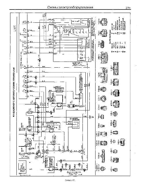 Схемы электрооборудования Toyota Corolla Spacio 1997-2002