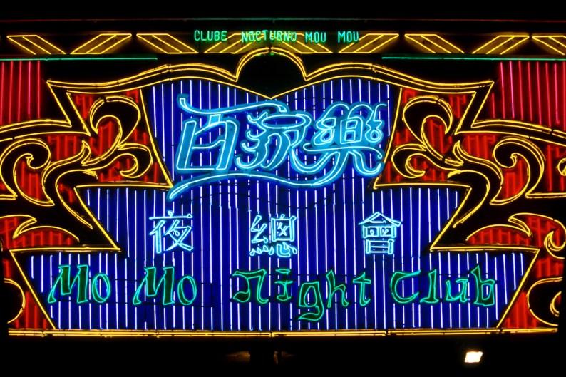 Macao , Club Nocturno
