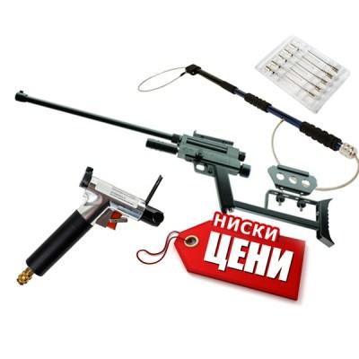 Упойващи пушки, апликатори, пистолети и консумативи