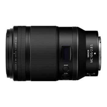 Nikon Nikkor Z MC 105mm f2-8 VR S