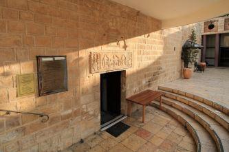 Nazaret - Cerkiew Archanioła Gabryjela