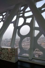 wnętrza Dubai Frame