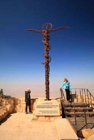 Góra Nebo - miedziany krzyż