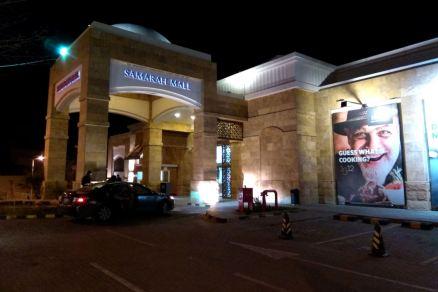 Samarah Mall