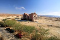 okolica hotelu Thara Dead Sea Resort
