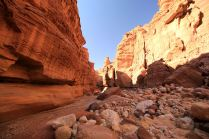 Wadi Numeira