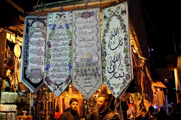 Amman - bazary