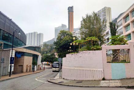 Hongkong - zabudowa Zatoki Repulse