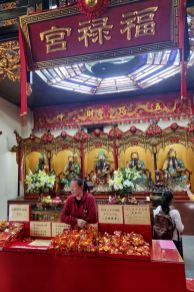 Koon Ngam Ching Yuen