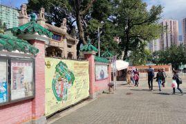 Wong Tai Sin Station