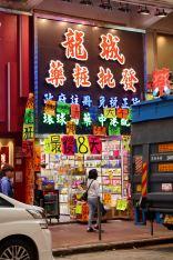 Mong Kok południowy