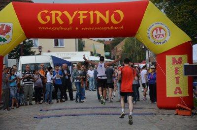 Vorschaubild : 36. Nationalparklauf Gryfino-Gartz (O.)