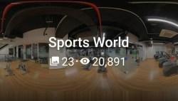 Sports World Antara