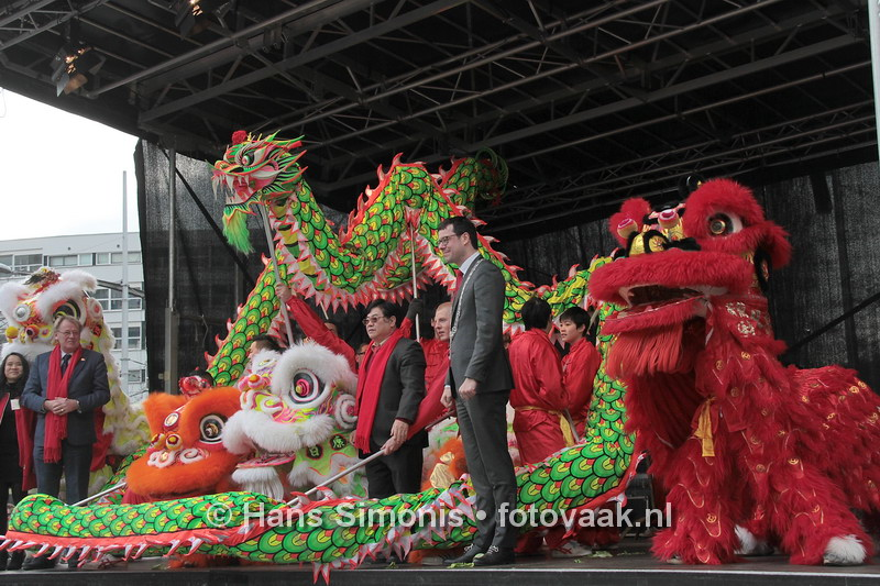 201721Chinees_Nieuwjaar_JaarvanDeHaan
