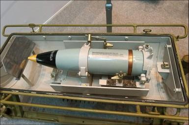 Артиллерийский ядерный снаряд