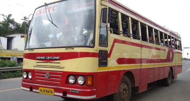 Kerala KSRTC RCS17 Superfast of Vadakara Depot