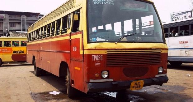 KSRTC TP 625 Ordinary of of Kottayam Depot