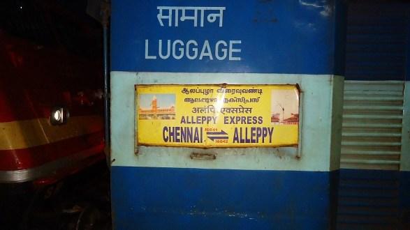 16041/42 Chennai – Alappuzha Express!
